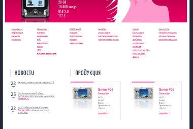 Создание сайта производителя электроники
