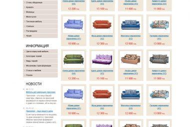Создание интернет-магазина мебели